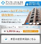 anchorhotel