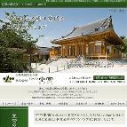TOKYO堂宮様