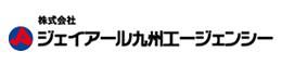 株式会社ジェイアール九州エージェンシー様